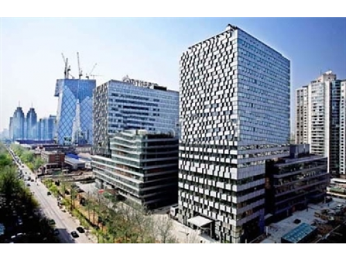 Guanghua Road Office images