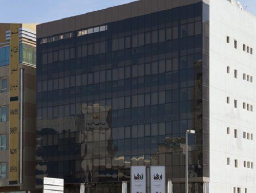 Al Falah Road Office Space