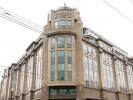 Vozdvizhenka Street Office Space