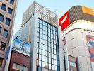 Shibuya Jinnan -External