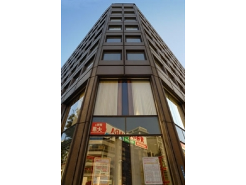 Sakae Naka-ku Office images