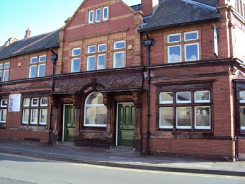 Knutsford Road Office images