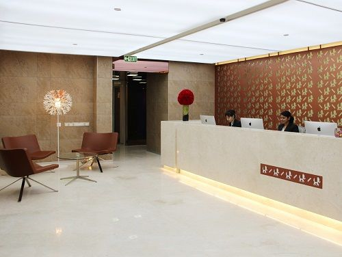 Vittal Mallya Road Office images